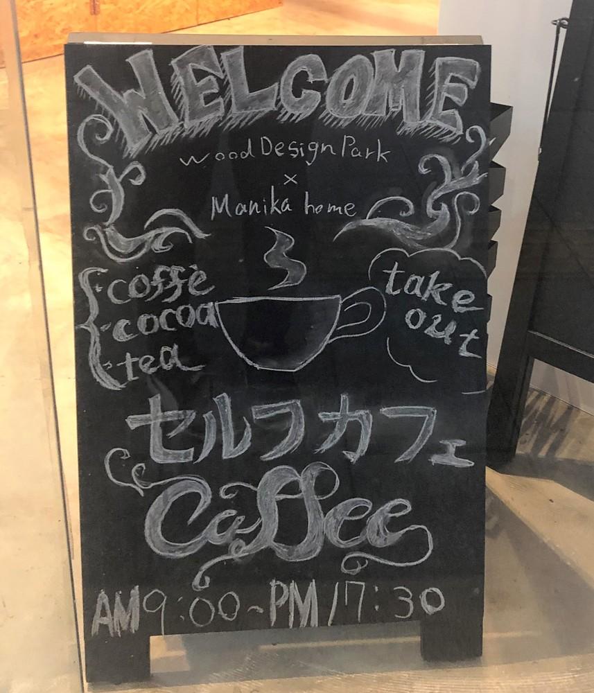 カフェのウェルカムボード少し変えてみました♪