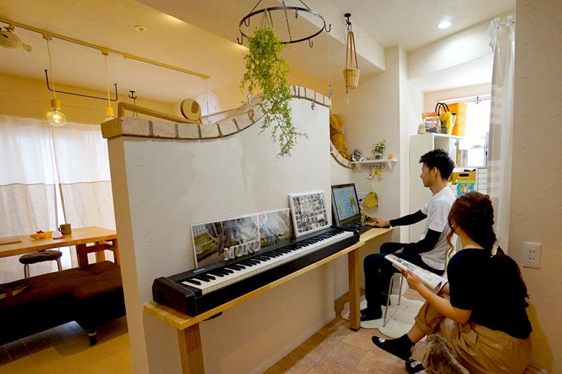 名古屋市天白区の施工事例 二人の時間を楽しむ